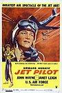 Фільм «Льотчик» (1957)