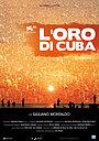 Фильм «Золото Кубы» (2009)