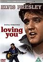 Фільм «Любящие тебя» (1957)