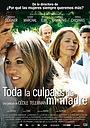 Фильм «Хочу тебе кое-что сказать» (2009)