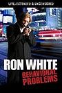 Фільм «Рон Уайт: Проблемы поведения» (2009)