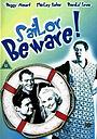 Фильм «Берегись, моряк» (1956)