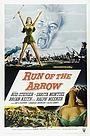 Фільм «Убегая от стрелы» (1957)