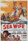 Фильм «Преданная морю» (1957)