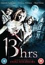 Фільм «13 часов» (2010)