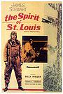 Фильм «Дух Сент-Луиса» (1957)