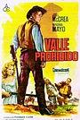 Фільм «Высокий незнакомец» (1957)