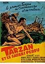 Фільм «Тарзан и неудачное сафари» (1957)