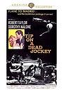Фильм «Ставка на мёртвого жокея» (1957)