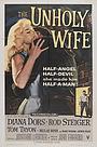 Фильм «Грешная жена» (1957)