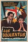 Фільм «Жестокие» (1957)