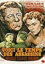 Фільм «Время убийц» (1956)