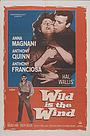 Фильм «Дикий ветер» (1957)