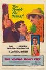 Фільм «Молодые не плачут» (1957)