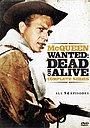 Сериал «Разыскивается живым или мёртвым» (1958 – 1961)