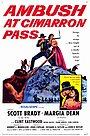 Фильм «Засада на перевале Симаррон» (1958)