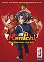Серіал «Найсильніший в історії учень Кен'їчі» (2006 – 2007)