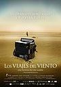 Фільм «Путешествия ветра» (2009)