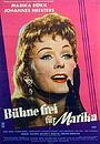 Фільм «Сцена свободна для Марики» (1958)