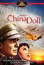 Фільм «Китайская кукла» (1958)