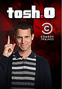 Серіал «Тош.0» (2009 – 2020)