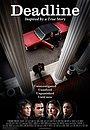 Фільм «Крайній термін» (2012)