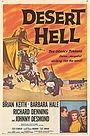 Фильм «Desert Hell» (1958)
