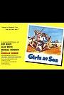 Фільм «Девушки у моря» (1958)