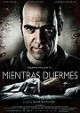 Фільм «Міцний сон» (2011)