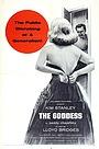 Фільм «Богиня» (1958)