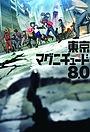 Серіал «Токійський восьмибальний» (2009)