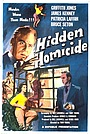 Фильм «Hidden Homicide» (1959)