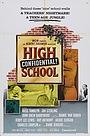Фільм «Тайна средней школы» (1958)