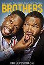 Серіал «Брати» (2009)