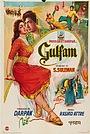 Фильм «Gulfam» (1961)