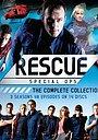 Сериал «Спецотдел по спасению» (2009 – 2011)