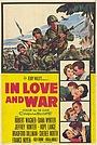 Фільм «В любви и войне» (1958)