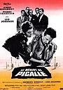 Фільм «Пустынная Пигаль» (1958)