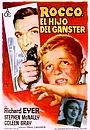 Фільм «Джонни Рокко» (1958)