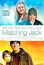 Фільм «Соответствие Джека» (2010)