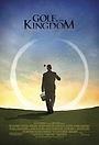 Фільм «Гольф в королевстве» (2010)