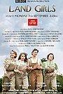 Серіал «Работницы» (2009 – 2011)