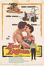Фильм «Затерянная лагуна» (1957)