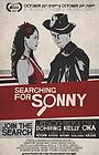 Фільм «В поисках Сонни» (2011)