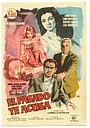 Фільм «Прошлое обвиняет» (1958)