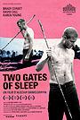 Фільм «Двое врат сна» (2010)