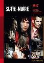 Сериал «Suite noire» (2009)