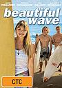 Фильм «Красивая волна» (2011)