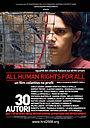 Фильм «Права человека для всех» (2008)