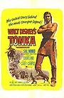 Фильм «Тонка» (1958)